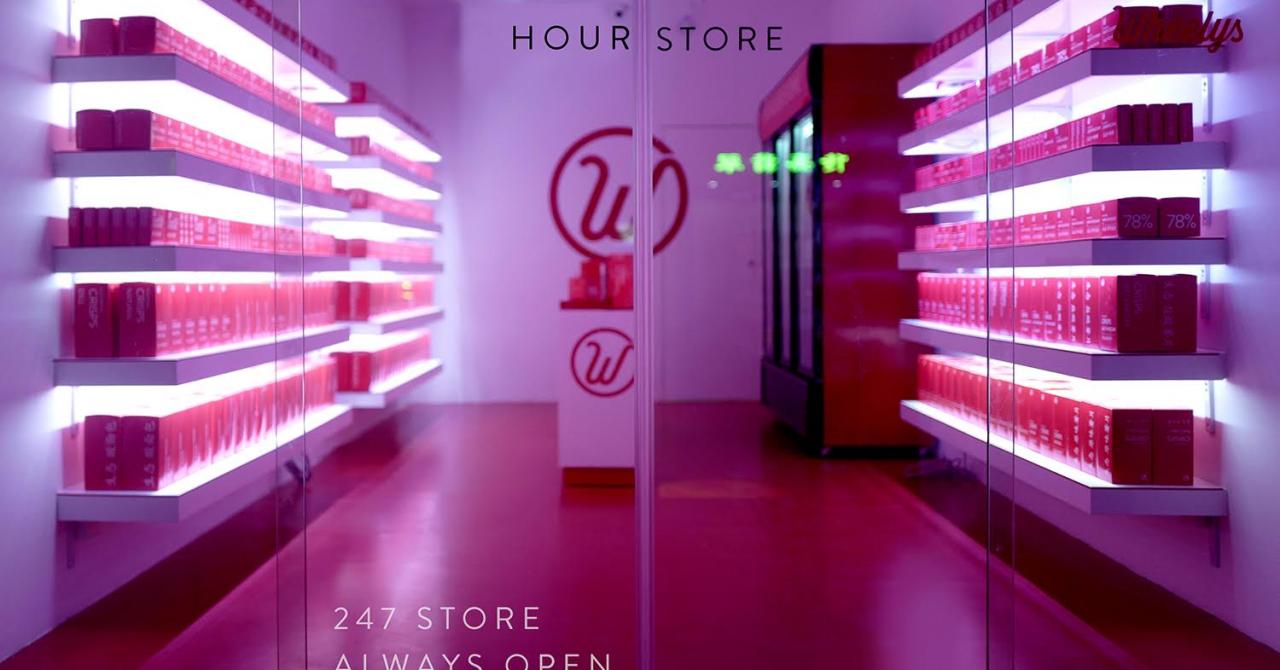 Magazinul viitorului - deschis 24/24 și fără vânzători
