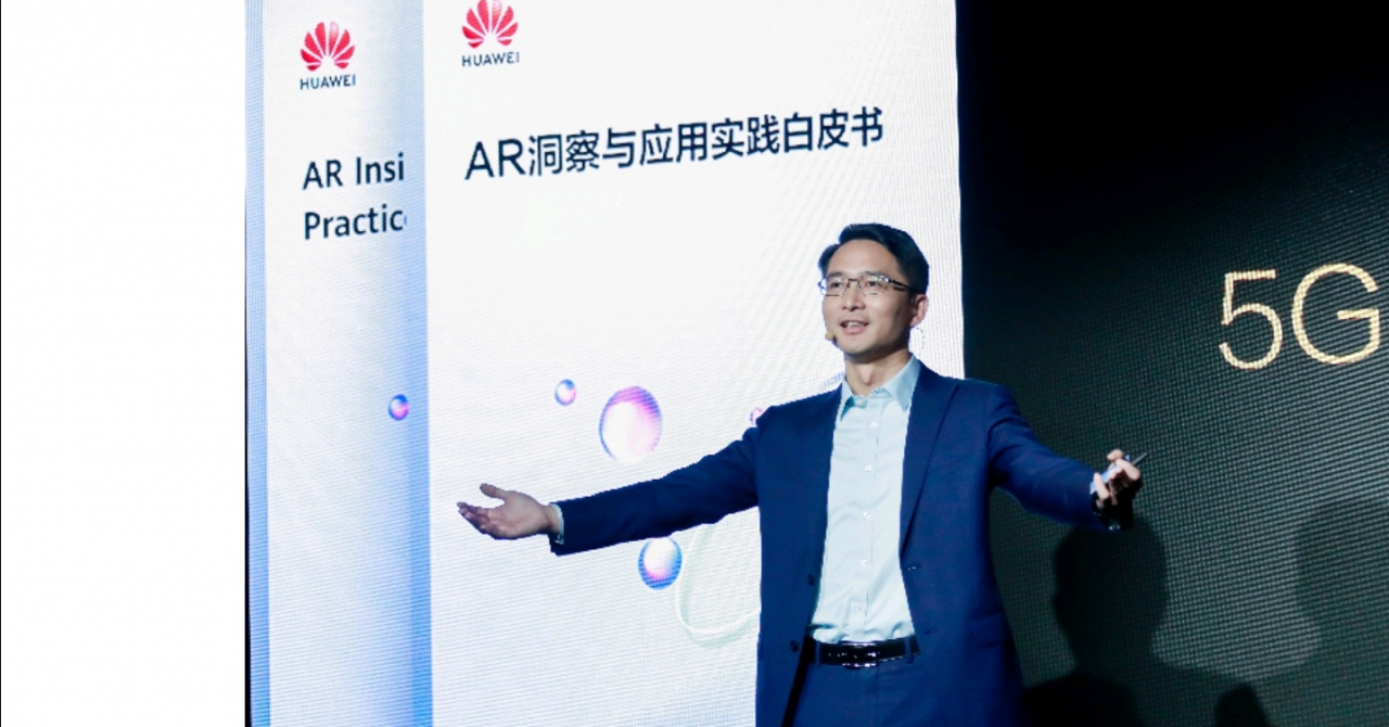 Huawei: 5G și Realitatea Augmentată merg mână în mână
