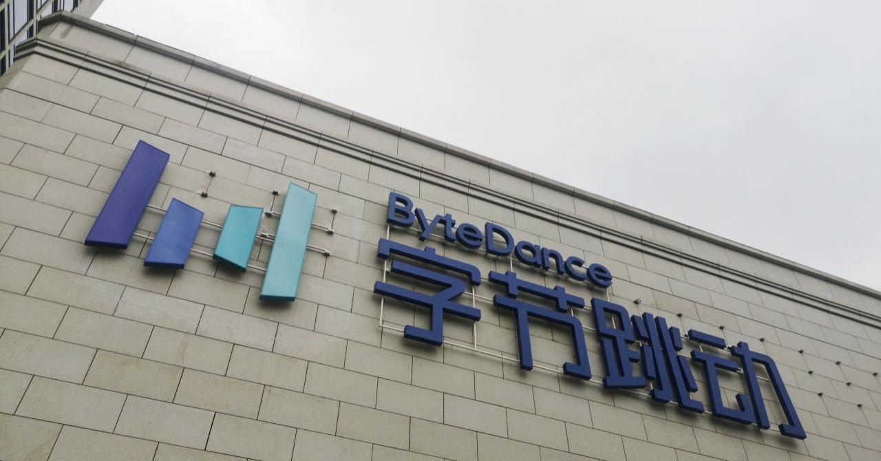 China ar putea avea cel mai scump startup din lume