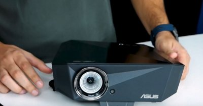 Review Asus F1 - proiectul foarte mic pentru filme foarte mari