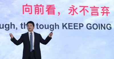 Huawei: Standard 5G unificat, beneficii pentru întreaga lume. SUA are de pierdut
