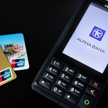 Cardurile chinezilor de la UnionPay, acceptate la POS-urile Alpha Bank Romania