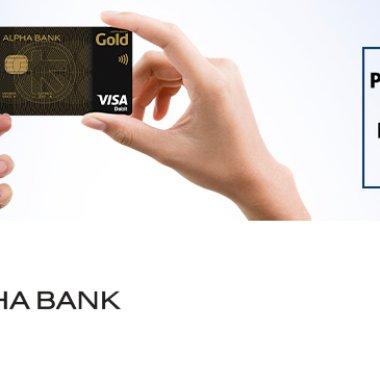 Alpha Bank și Depanero înlocuiesc POS-urile clasice cu telefoanele mobile